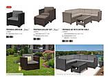 Кутовий диван зі штучного ротангу PROVENCE SET WITH COFFEE TABLE темно-коричневий (Keter), фото 8