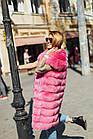Жилетка  Женская Песцовая Удлиненная 90 см Розовая код 004 ОЖ, фото 4