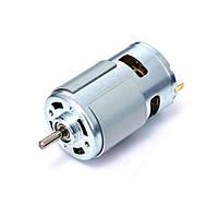 Електро двигун постійного струму 775, 150 Вт