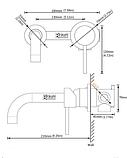 Смеситель для кухни настенный 1-102, фото 3