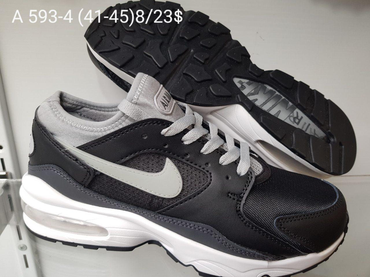 Мужские кроссовки Nike Air оптом (41-45)