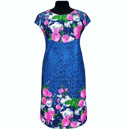 Платье купонное в розах, фото 2