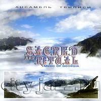 "CD-диск АНСАМБЛЬ ТБИЛИСИ - ""SACRED AND RITUAL MUSIC OF GEORGIA"""