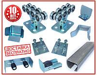 SP Premier Standart-500 PLUS. Фурнитура для откатных ворот до 500 кг.