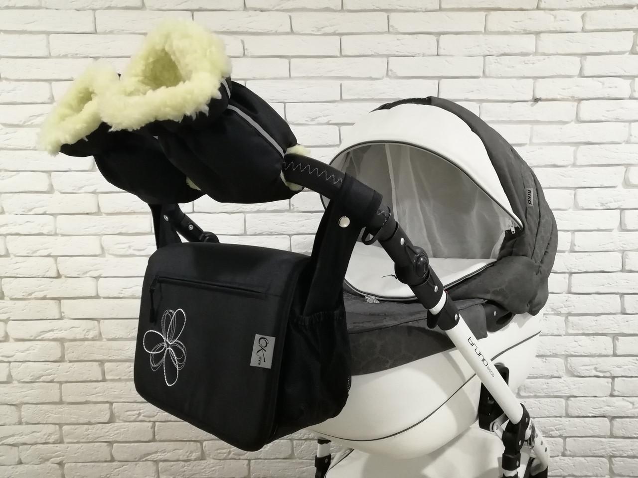 Комплект сумка и рукавички на коляску Ok Style New (Черный)