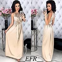Платье в пол разных цветов