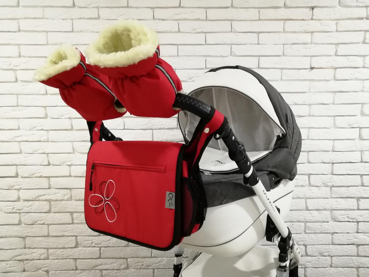 Комплект сумка и рукавички на коляску Ok Style New (Красный)