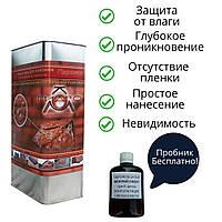 Водоотталкивающая Пропитка Для Кирпича, фото 1