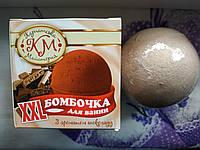 """Бомбочка для ванни з ароматом """"Шоколаду"""" 200 гр"""