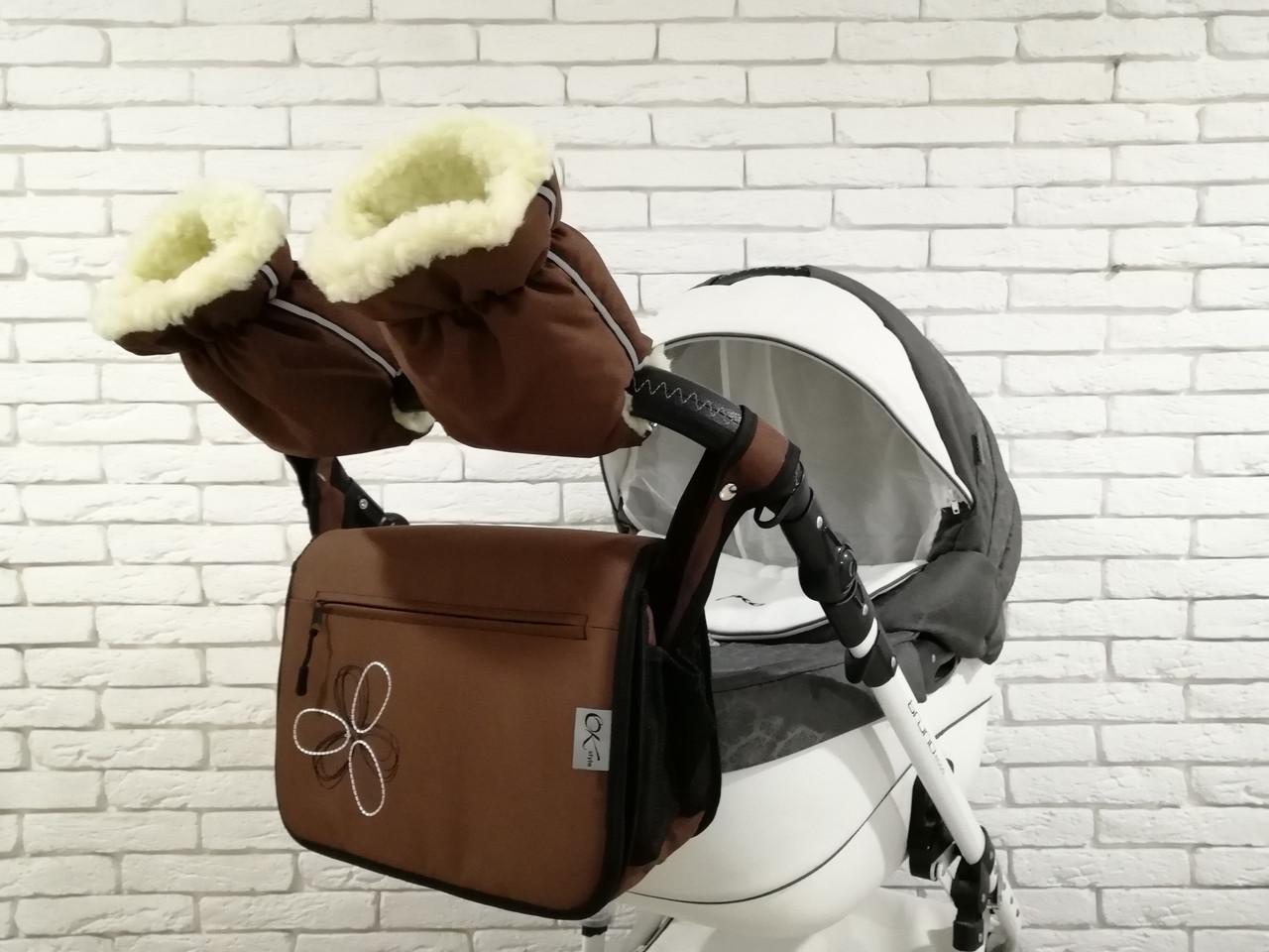 Комплект сумка и рукавички на коляску Ok Style New (Коричневый)