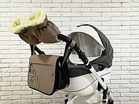 Комплект сумка и рукавички на коляску Ok Style New (Капучино), фото 1