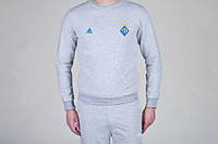 Мужской спортивный костюм Adidas-Dynamo, Динамо киев, Адидас, серый