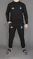 Мужской спортивный костюм Adidas Dynamo, Динамо Киев, Адидас, черный