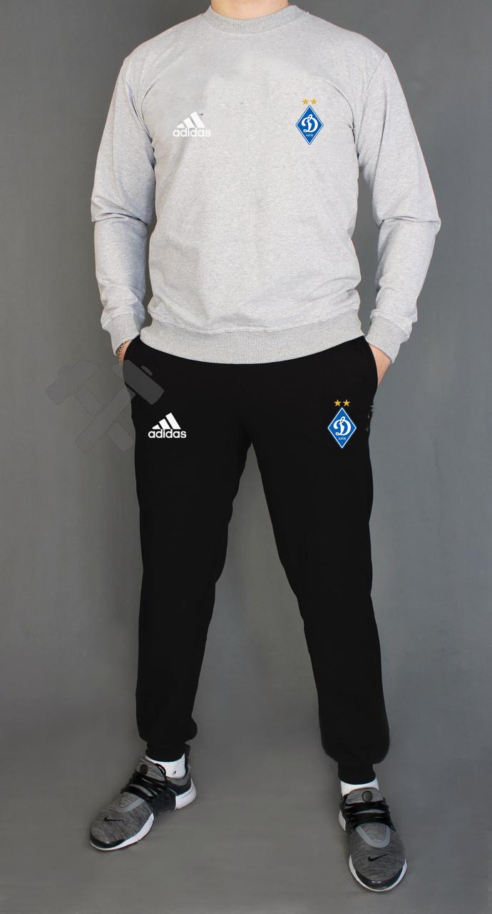 Мужской спортивный костюм Adidas Dynamo, Динамо Киев, Адидас, серый