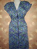 Женские халаты Сирия(50-56)