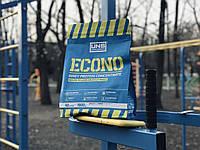"""Протеин сывороточный  """"Econo"""" UNS 1.8 kg"""