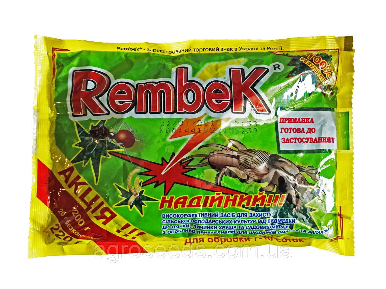 Инсектицид Рембек 220 г