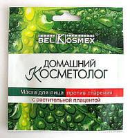 Маска для лица против старения с комплексом растительная плацента ДОМАШНИЙ КОСМЕТОЛОГ