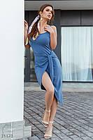 Облегающее платье с ассиметрией и тонкими шлейками синее
