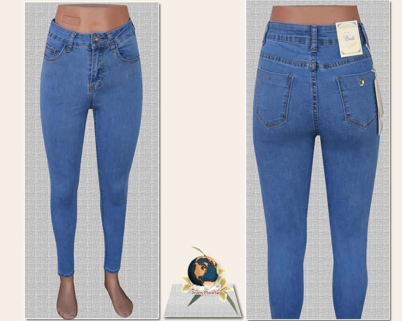 Джинсы женские узкие с высокой посадкой Американка голубые 30 размер