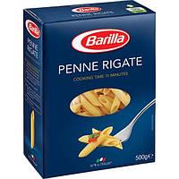 Макаронні вироби Penne Rigate Barille (смугасті пір'я) N 73 Італія 500г