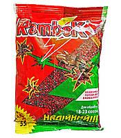 Инсектицид Рембек  550 г
