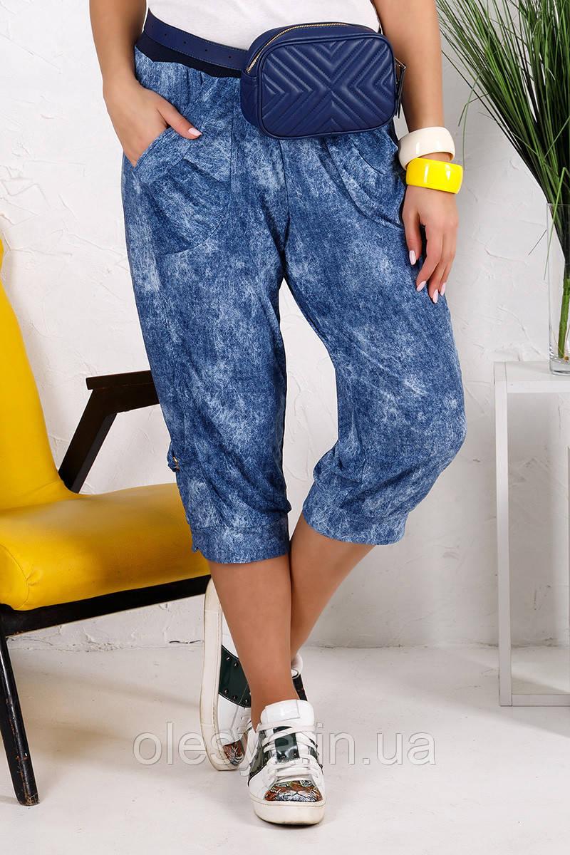 Капри женские джинс new размеры 54- 64