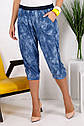 Капри женские джинс new размеры 54- 64, фото 2