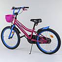 """Детский двухколесный велосипед бордовый, корзинка, подножка, ручной тормоз Corso 20"""" детям 6-9 лет, фото 2"""