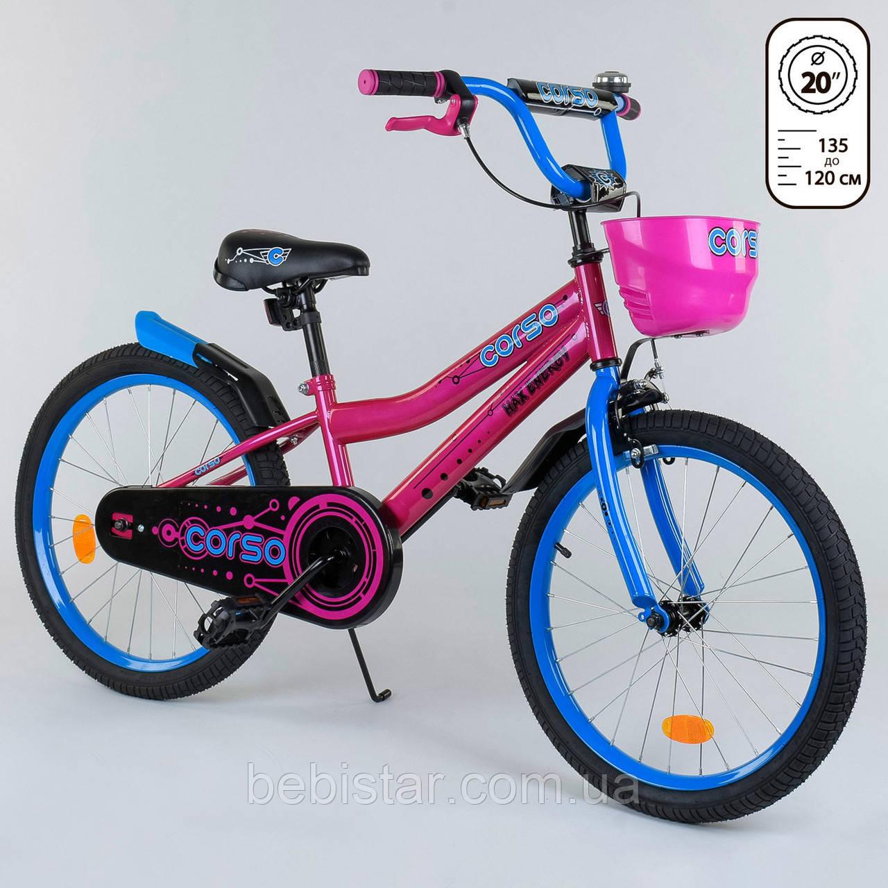 """Детский двухколесный велосипед бордовый, корзинка, подножка, ручной тормоз Corso 20"""" детям 6-9 лет"""