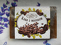 "Мило натуральне ""Кава з молоком"" карпатське ручної роботи 50 гр"