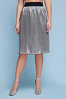 GLEM юбка Плиссе (длинная)