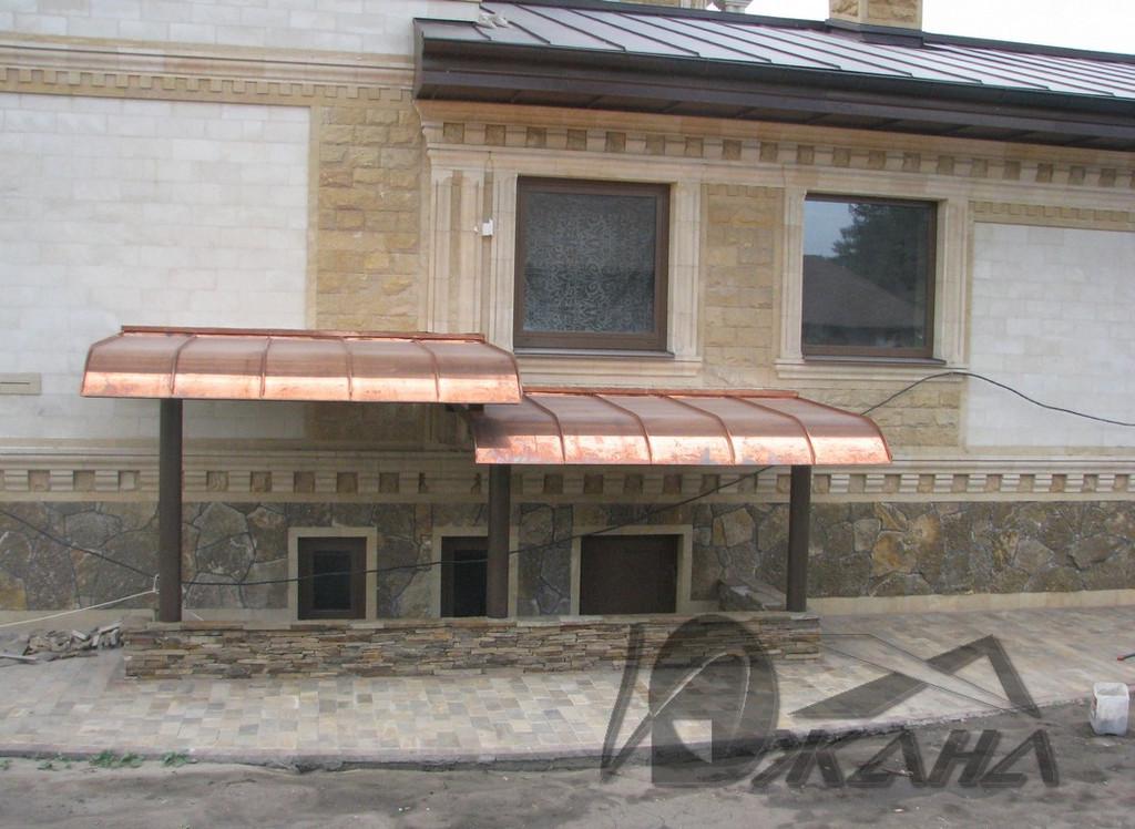 Частный дом в г. Днепропетровске. Медная кровля. 15