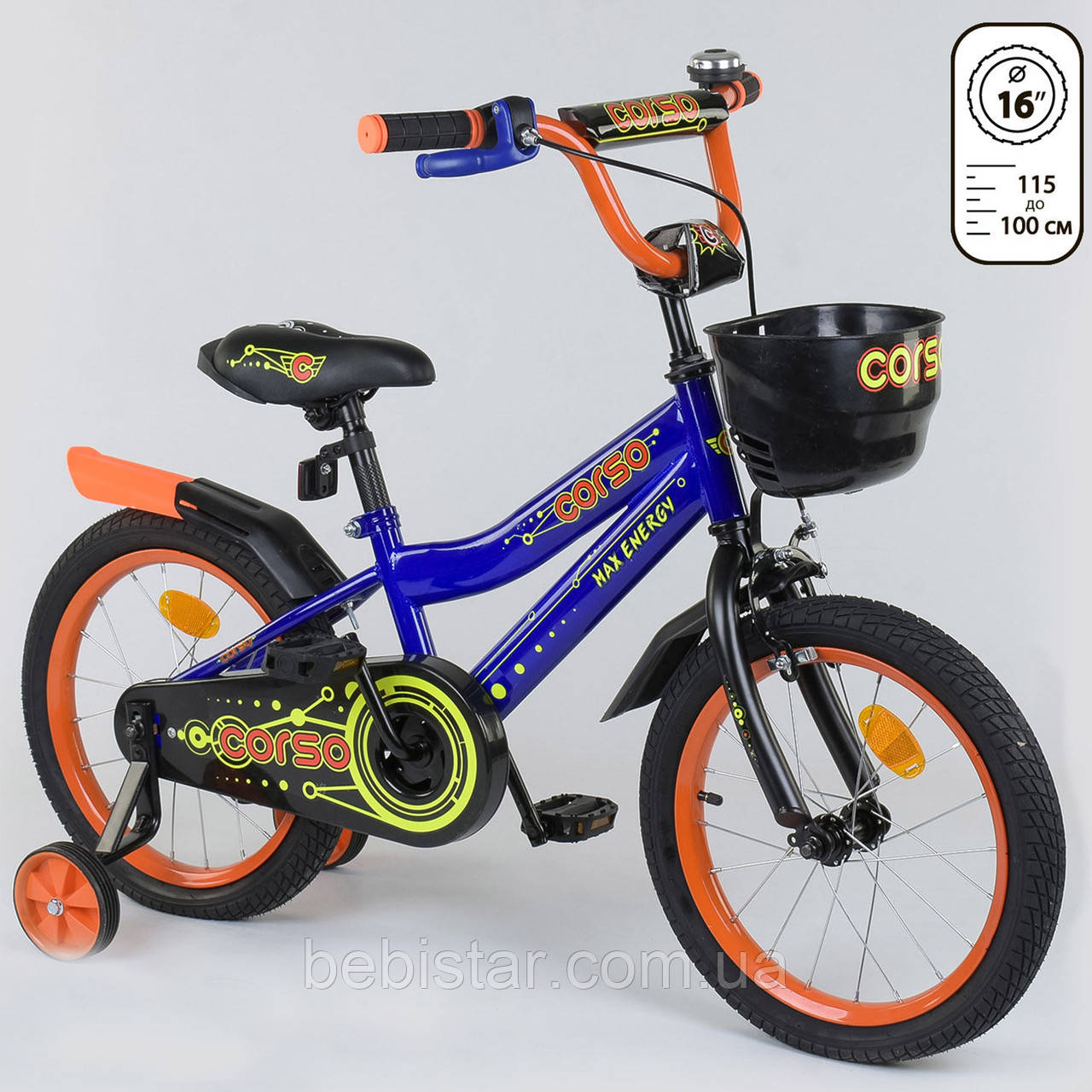 """Двухколесный велосипед синий оранжевый обод, ручной тормозом, доп., колеса, звоночек Corso 16"""" детям 4-6 лет"""