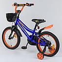 """Двухколесный велосипед синий оранжевый обод, ручной тормозом, доп., колеса, звоночек Corso 16"""" детям 4-6 лет, фото 2"""