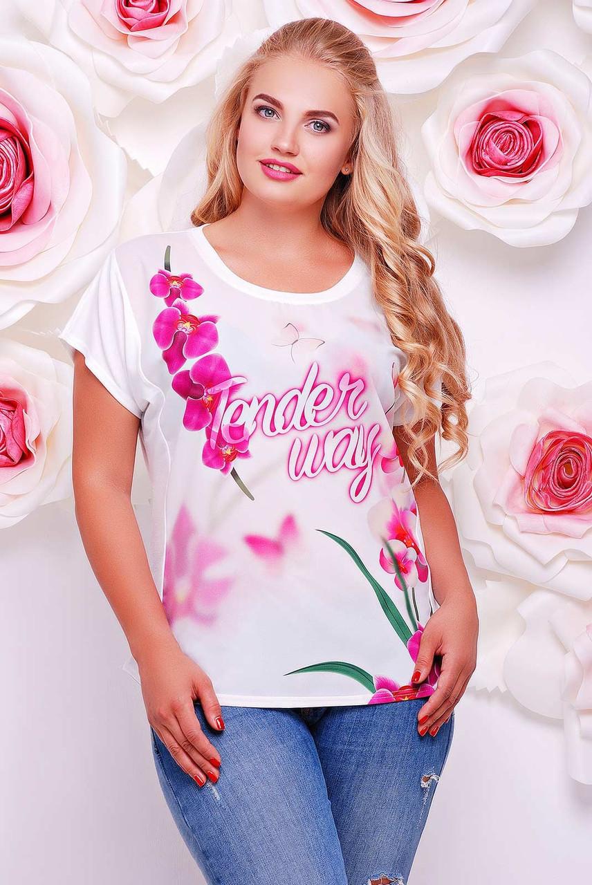 Батальные женские футболки Айра-1