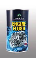 Промывка двигателя Zollex  325мл