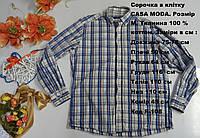 699ab47a39e Рубашки Casa Moda в Украине. Сравнить цены