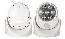 Світлодіодна лампа з датчиком руху Sensor Brighte сенсорна