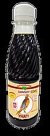 """Соус натуральний """"DanSoy"""" Унагі 🦑Unagi, 250 мл. пластик"""