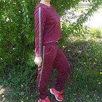 Женский спортивный костюм!