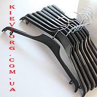 Плечики Вешалки для трикотажа и верхней одежды с прорезиненным плечом 47 см