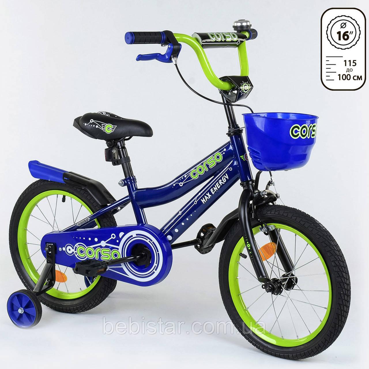 """Двоколісний велосипед темно-синій, ручним гальмом, доп., колеса, дзвіночок Corso 16"""" дітям 4-6 років"""