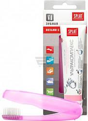 Набор дорожный SPLAT - Ультракомплекс 40 мл + зубная щетка