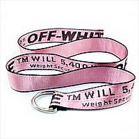 Ремень тканевый OFF WHITE Розовый 0326off-3.5k
