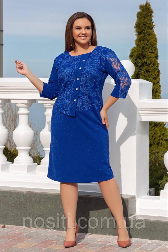 Платье больших размеров с гипюром, рукав три четверти