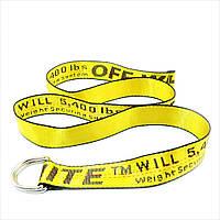 Ремень тканевый OFF WHITE Жёлтый 0325off-3.5k