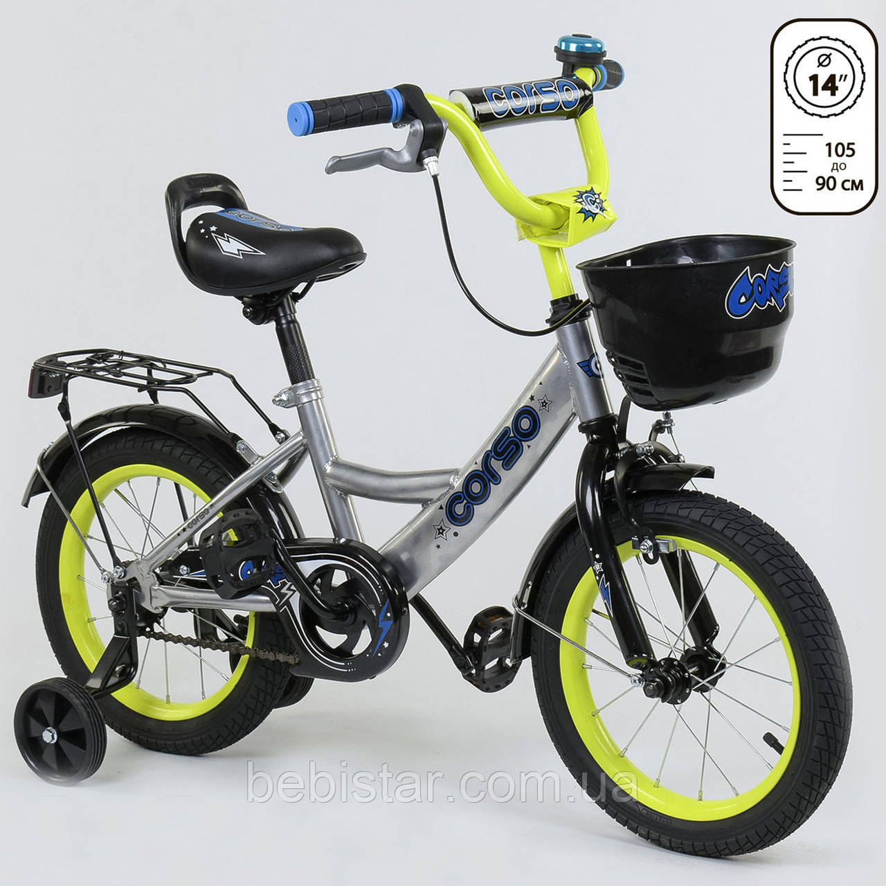 """Двухколесный детский велосипед серебряный ручной тормоз звоночек корзинка Corso 14"""" деткам 3-5 лет"""