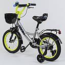 """Двухколесный детский велосипед серебряный ручной тормоз звоночек корзинка Corso 14"""" деткам 3-5 лет, фото 2"""