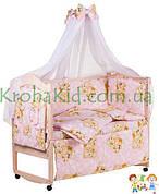 Набор детскогопостельного белья  - 9 предметов / Бортики в кроватку малыша / Защита в манеж